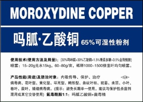 moroxydine-copper